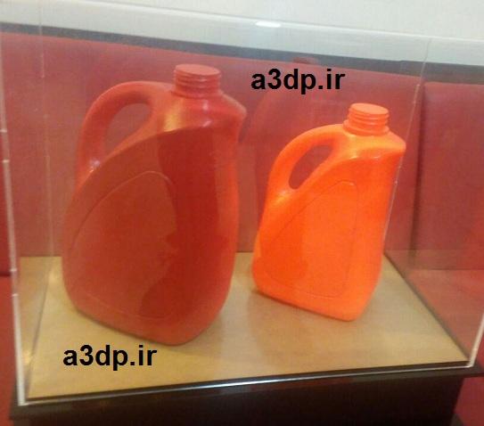 ساخت نمونه اولیه بطری و گالن