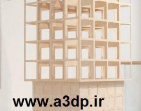 ماکت حرفه ای معماری