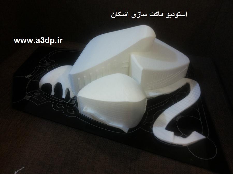 پرینت سه بعدی در ابعاد بزرگ