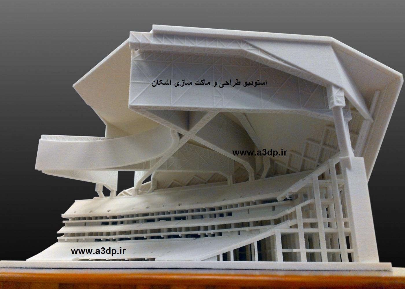 ماکت سازی پروژه های معماری